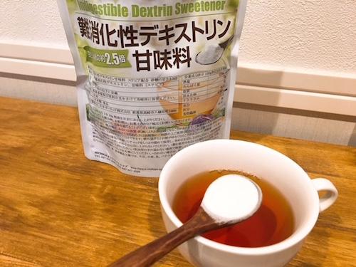 難消化性デキストリン甘味料